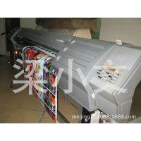 热转印写真机 数码印花机 进口二手罗兰740 热升华设备 九成新