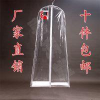 白色边透明婚纱礼服袋防尘罩 鱼尾专用防尘罩