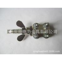 厂家供应螺栓型五防锁,接地装置,五防锁具,接线端子,设备线夹