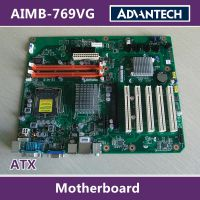 工业级母板#研华AIMB-769VG -00A1E工控机ATX主板多PCI四核G41芯