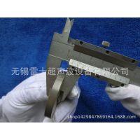 雷士 28KHZ Φ47mm 压电陶瓷 超声波大功率换能片