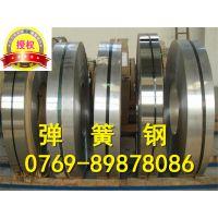 供应冷轧热轧带钢q195l弹簧钢带 高耐磨弹簧钢棒 质量保证