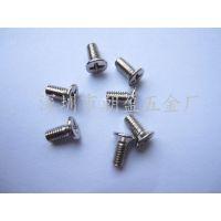 供应不锈钢螺丝,机米,紧定,环保螺丝,电镀螺丝,手拧螺丝,非标件定制,车床件