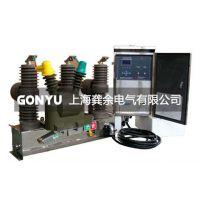 ZW32M-12户外高压永磁真空断路器