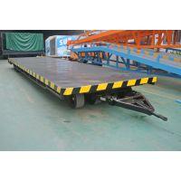 供应20T平板拖车 货场运输使用
