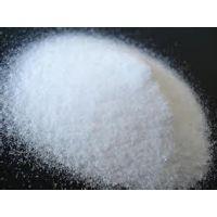 供应优质食品级结晶果糖生产厂家 量大从优