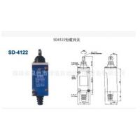 台湾山电SAMD SD4122行程开关