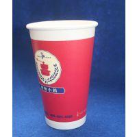 星巴克纸杯厂家报价,彩色纸杯价格,台州品尝杯一次性纸杯定做