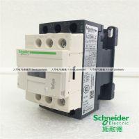 施耐德接触器LC1D09M7C 220V 9A交流接触器LC1D09Q7C 24-380V