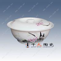 陶瓷餐具碗盘厂家 陶瓷汤盘定做 景德镇餐具厂家