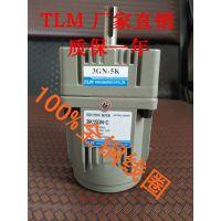 东力电机小型定速马达3IK15GN-C配70机座3GN3-180K(可刹车,可阻尼。可三相,可光轴)