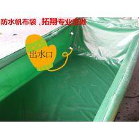 惠州产业用布、养殖鱼池、帆布水池、三防盖货防水篷布批发,耐拉、耐磨、耐老化