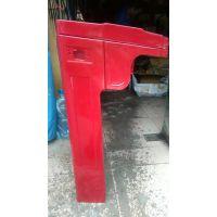 销售:洛阳一拖东方红250P拖拉机机罩及其他原厂配件