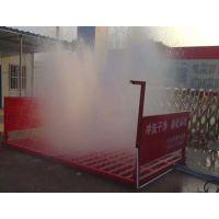 供应NORIJET建筑施工车辆自动清洗设备
