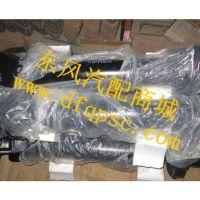 源头直供东风DFL4251A2传动轴带万向节总成_2201045-T0801