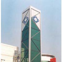 康巴丝专业生产大型四面钟,城市建筑景观钟kts-x324