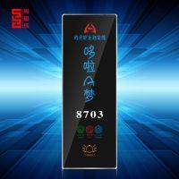 SYC/尚裕成厂家直销电子门牌LED显示智能触摸门铃开关无线门牌