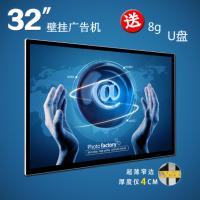 圳视32寸广告机壁挂网络高清广告机42寸 超薄智能分屏安卓广告机50寸