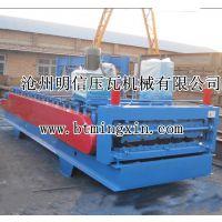 沧州明信供应加宽840/900双层压瓦机设备