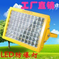 依客思大连市BLED9101防爆免维护节能照明灯