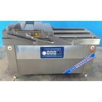 供应旭康DZ-700/4S型高品质咸鸭蛋真空包装机