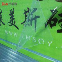 厂家直销 价格优惠高透明硅胶皮 玻璃样的透硅胶片