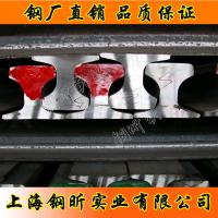 钢厂直销 包钢 QU71Mn 铁吊轨 80kg钢轨 轨道钢规格 齐全