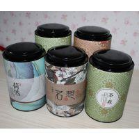 河北石家庄纸罐厂家茶叶纸罐生产厂家石家庄纸管纸罐厂