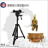 山东直销经济型三维扫描仪 工业模具设计 逆向工程设计 雕塑等行业三维扫描仪
