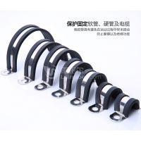 雷诺尔304不锈钢连胶条喉箍卡箍U型橡胶减震管夹