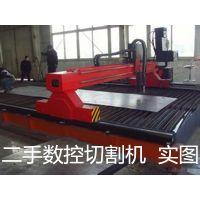 阳通CNC-CG4000二手等离子数控切割机 二手数控切割机 交流