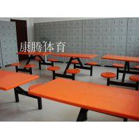高埗超市饭堂餐桌椅 4人6人条凳桌椅采购 固定式玻璃钢餐桌批发康腾体育