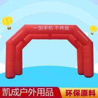 宁夏红拱门价格、 红拱门批发、红拱门厂家