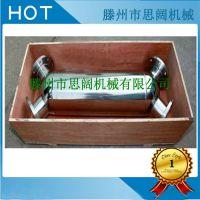 山东枣庄厂家直销热水机组,热水站,热水换热器