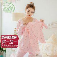 2016秋季新款亲子孕妇装纯棉睡衣产后哺乳衣月子服套装