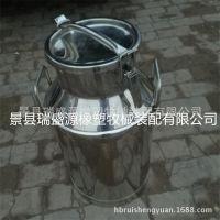 挤奶机配件 奶桶 不锈钢奶桶 牧场养殖设备必备产品
