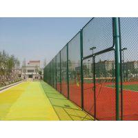 供应RA201型3*4m、2*3m多种规格球场围栏网、体育场隔离网可定制生产