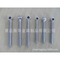 青岛索具厂家供应多种紧固件长杆吊环螺丝