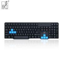 追光豹Q8B 有线键盘 游戏 办公USB笔记本键盘 外接防水 电脑批发