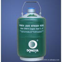 东亚 YDS(B)系列液氮生物储存运输两用容器