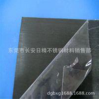 0.3mm不锈钢薄板 0.5mm不锈钢薄板 304不锈钢板 不锈钢BA板