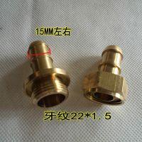 接头/高压水管接头/接头牙纹22*1.5