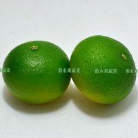 假水果批发 低价批发加重型青橘子 仿真桔子 泡沫制品 儿童玩具