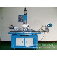 热转印设备  供应气动平圆两用热转印机.多功能热转印机,多功能