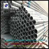 供应6寸热镀锌钢管/焊接钢管/热浸锌焊管