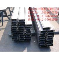 昆山供应热镀锌C型钢 量大可定制 价格合理 送货上门