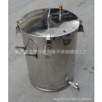 不绣钢316双层果蔬酿酒设备桶   40L   各款型号可定做