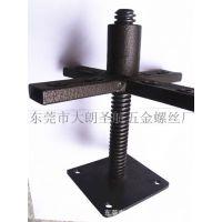 电视架焊接|酒吧凳椅子焊接|支架焊接加工|五金灯饰焊接加工