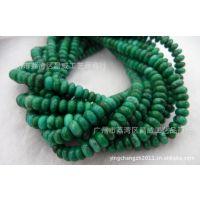【昌威】 天然高仿绿松石算盘珠
