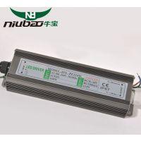 供应PFC14串11并154w led恒流驱动电源 led驱动电源 路灯电源 防水电源